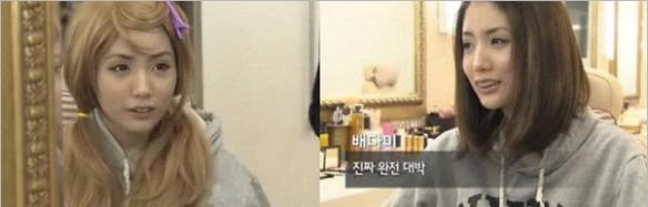 ✨ South korean girlfriend